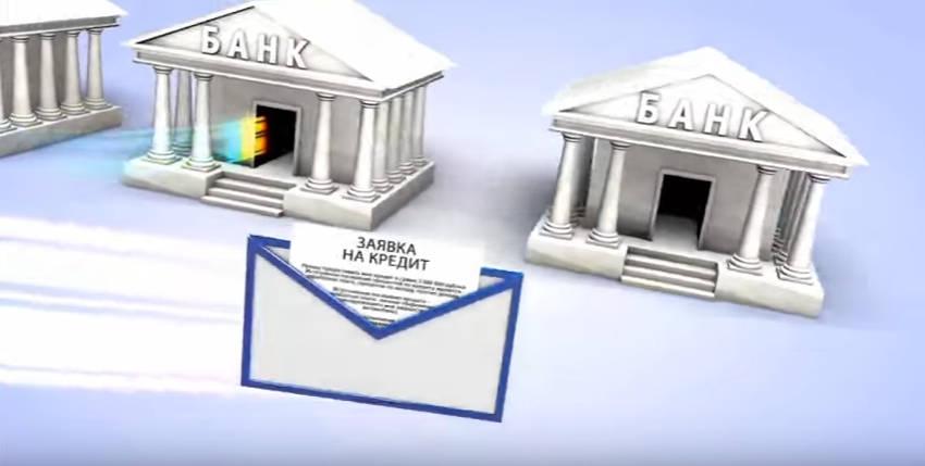 как взять кредит в отп банке если нет офисов