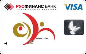 русфинанс банк кредитная карта онлайнгазпром рефинансирование кредитов других банков калькулятор