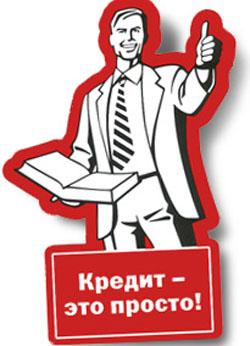 холм банк онлайн заявка на кредит банк кредитный эксперт