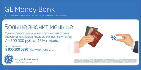 Основными признаками кредита являются