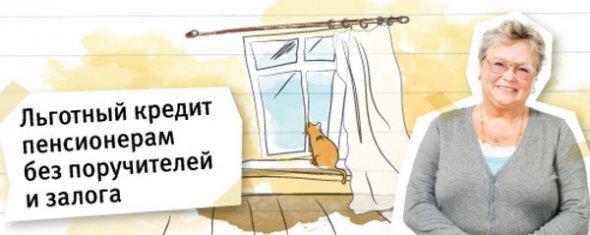 Ремонт квартир скидки для пенсионеров москва