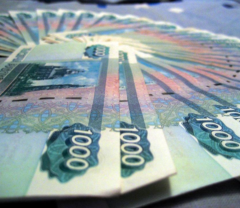 конвертер валют по курсу нб рб на дату