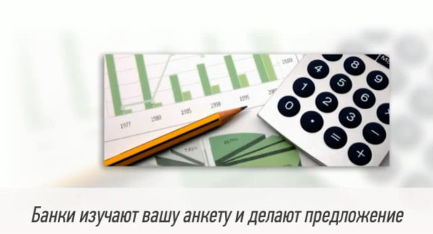 Онлайн кредит банки по омску онлайн кредит для махачкалы