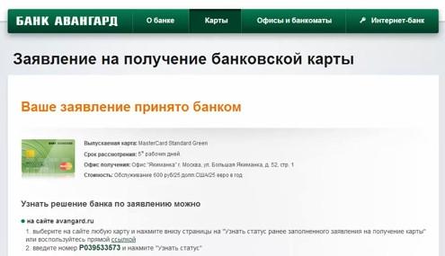 bank-ekspress-kredit-moskva-adres