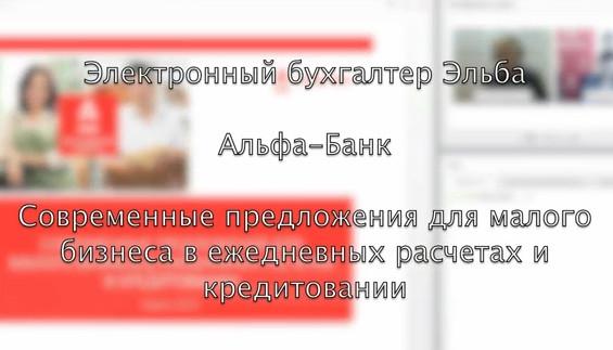 отзовик официальный сайт читать отзывы горнице