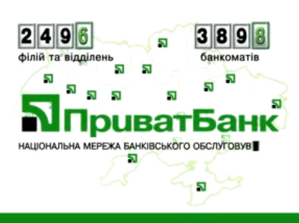 Приватбанк москва онлайн заявка на кредит взять кредит совкомбанк потребительский кредит