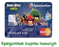 микрозайм студенту без работы московский кредитный банк скачать приложение бесплатно