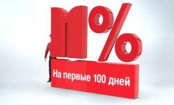 как проверить свою кредитную историю бесплатно через интернет в россии онлайн