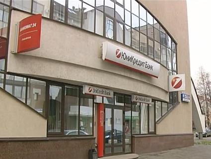 Банк сгб московский филиал - 728