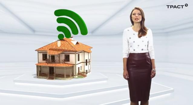 Заявка на кредит онлайн. Траст банк