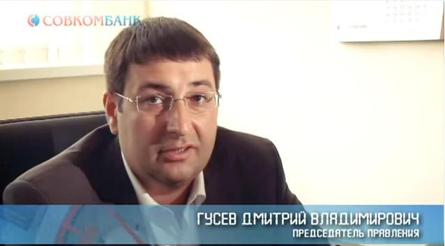 Совкомбанк кредит для пенсионеров условия и процентная ставка