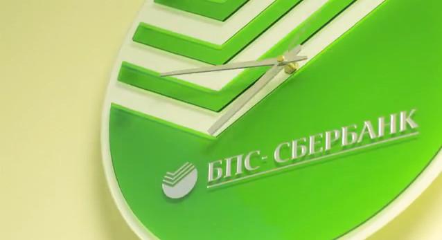 заявка на рефинансирование кредита в сбербанке онлайн мигкредит онлайн