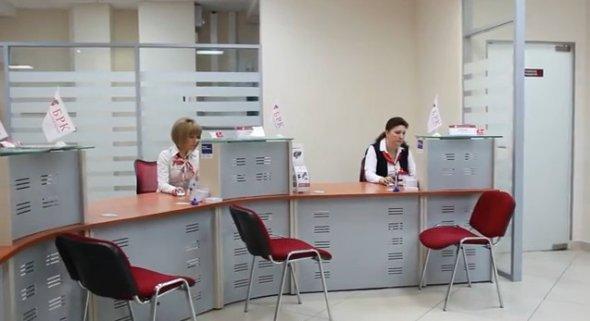 Онлайн заявка на потребительский кредит в банке Санкт-Петербург