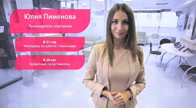 кредит наличными пенсионерам в москве
