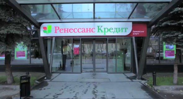 Кредит петербург