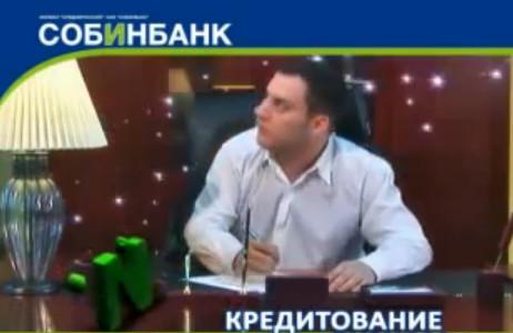 Оформить заявку на кредит во все банки украина