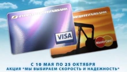 магазинах BarkovSki как можно подать заявку на кредит в сургутнефтегазбанке следующий