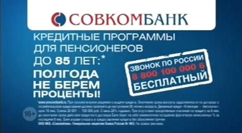 Фитнес для пенсионеров бесплатно в ювао москва