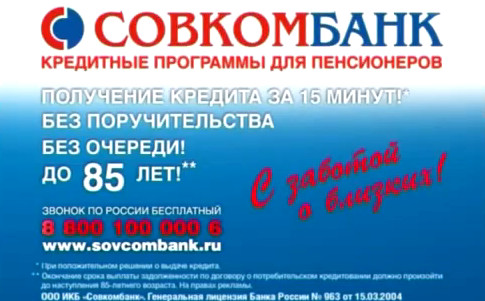 досрочно погасить кредит в каспий банке