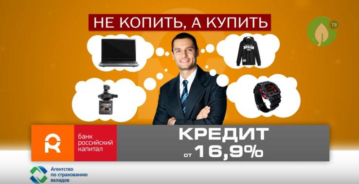 Капитал и кредит украина