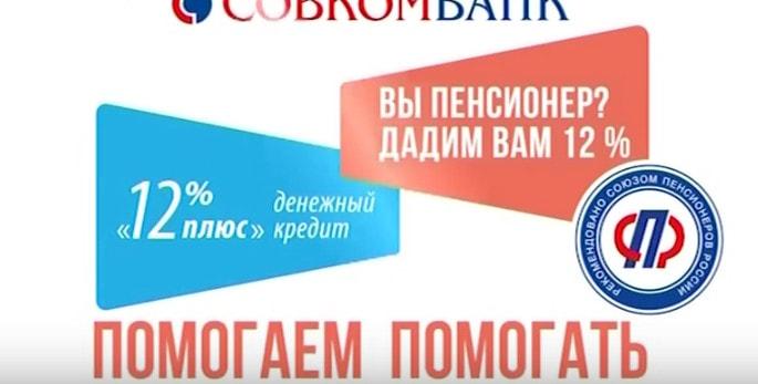 Онлайн кредит в вологде как получить кредит из банка