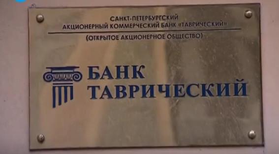 сбербанк санкт-петербург потребительский кредит для пенсионеров