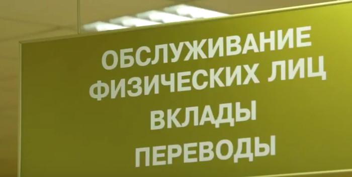 Челябинвестбанк калькулятор потребительский кредит мдм банк обнинск потребительский кредит