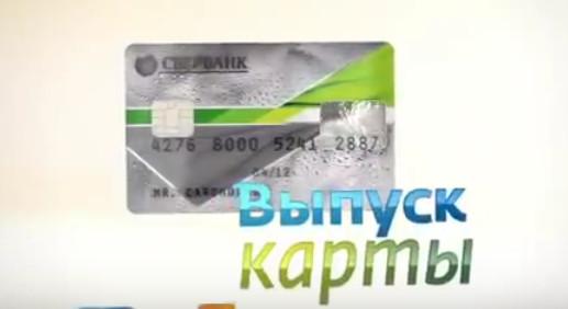 Потребительский кредит сбербанк ульяновск