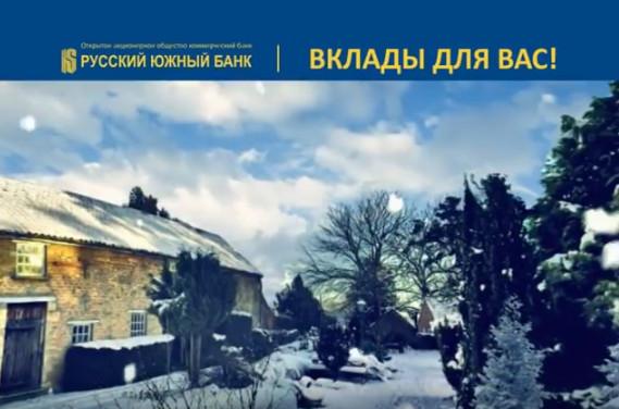 русский стандарт волгоград кредит теньков ру кредит наличными онлайн заявка