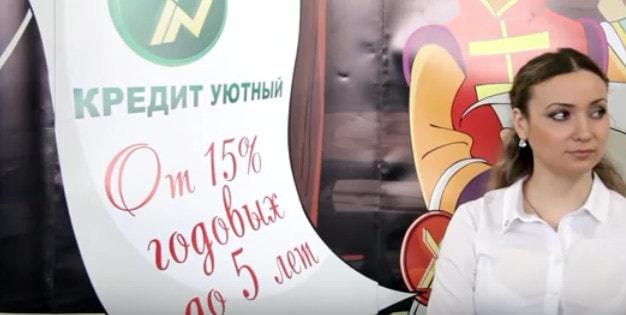 Банк юго-западный кредит потребительский займ под залог ноутбука в москве