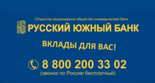 Кредит камышин  Официальный сайт