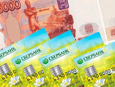 как увеличить кредитную карту сбербанка на карту