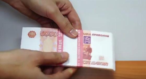 usloviya-obrazovatelnogo-kredita-v-sberbanke