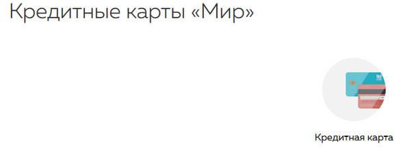 10 рублей займи