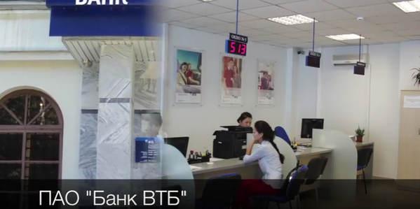 кредиты на карту срочно онлайн круглосуточно украина