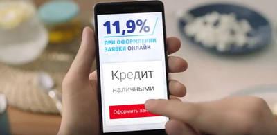 атб банк калькулятор потребительского кредита