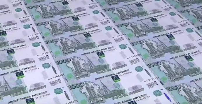 онлайн банки оставить заявку на кредит финансфрендс