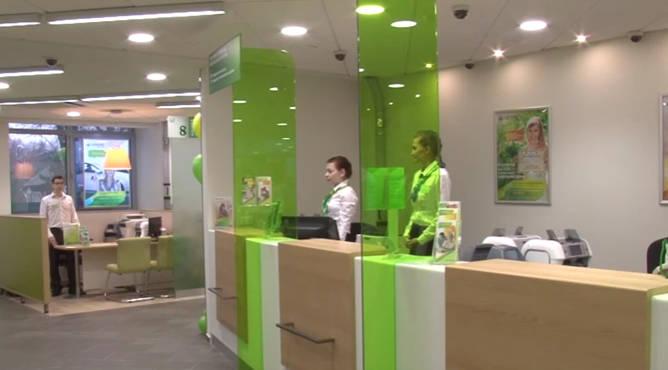 кредит без посещения банка на карту сбербанк отправить заявку на кредит в несколько банков одновременно