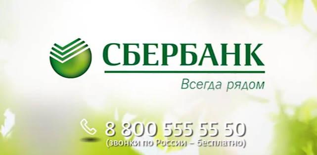 онлайн калькулятор кредита сбербанк 2020 ипотека кредит черной историей