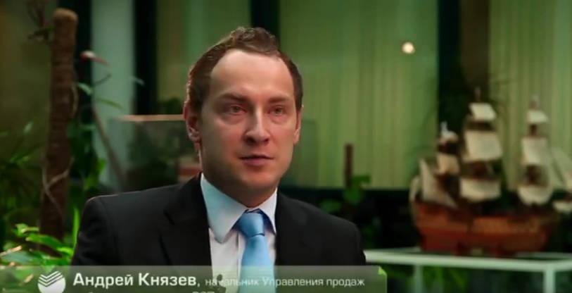 руссфинасбанк кредит наличными онлайн заявка