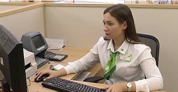 банки дающие кредит онлайн zombie