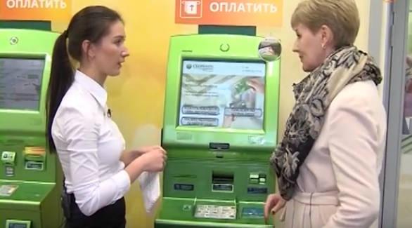 кредит для пенсионеров на карту сбербанка кредит 99 счета прибыль или убыток