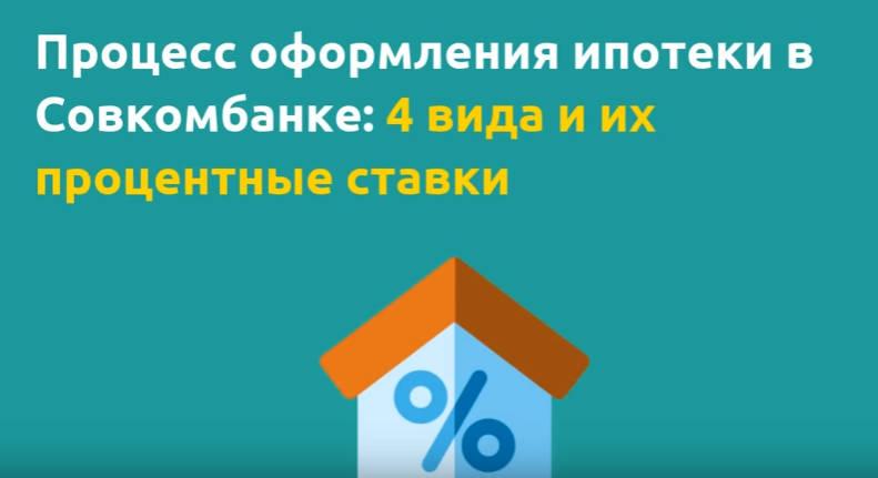 Подать заявку на кредит во все банки онлайн без справок и поручителей в москве