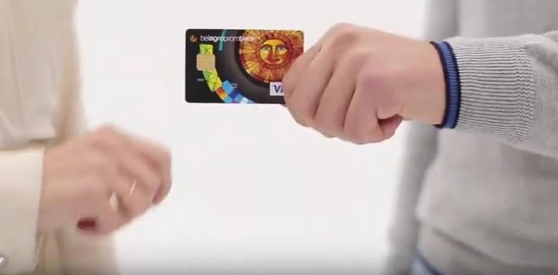 оформить кредит на потребительские нужды capital one credit card us exchange rate