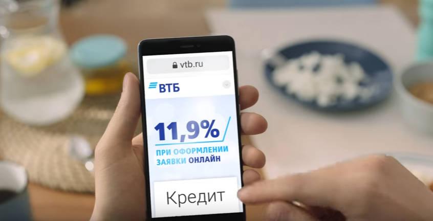 Сайт частных займов краснодар
