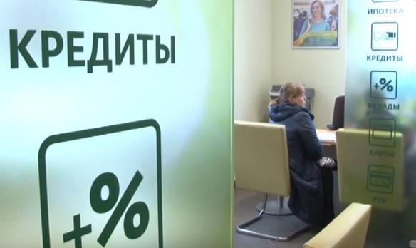 Тинкоффбанк банк оплата кредита по номеру договора