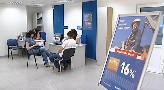 оплата кредита в восточном банке через сбербанк онлайн