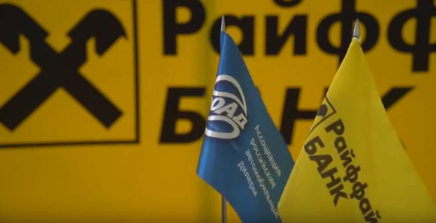 Кредит пенсионерам в беларуси беларусбанк