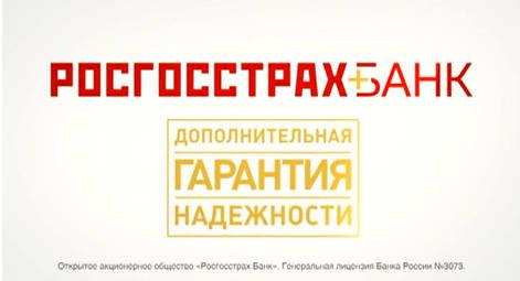 росгосстрах оформить кредит мобильный банк росбанк онлайн