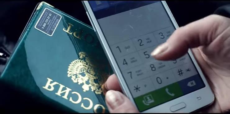 сетелем банк потребительский кредит наличными